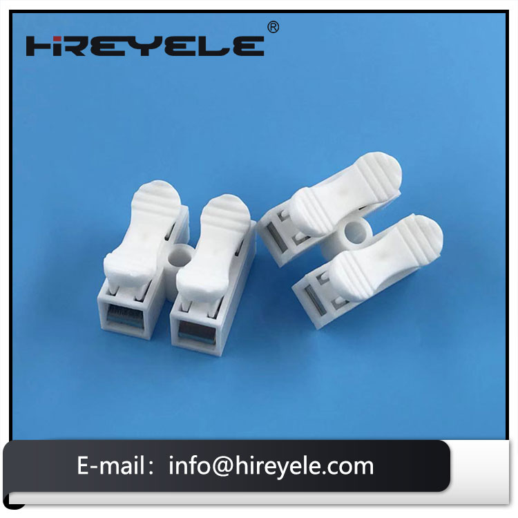 2Pin Plastic Electrical Wire Connectors For Electrical Junction Boxes